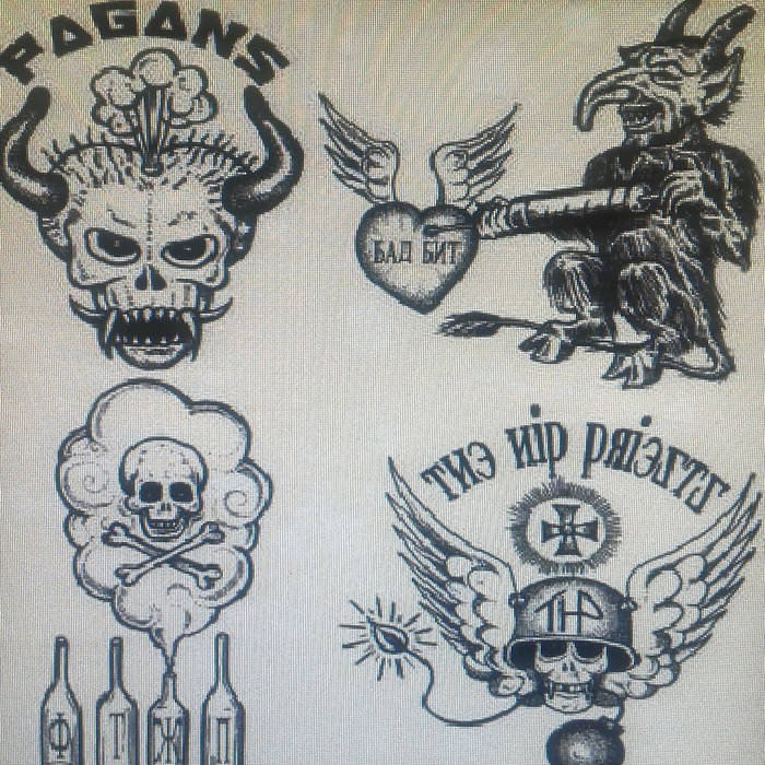 The Hip Priests - Pagans